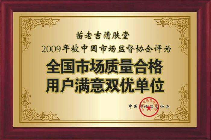 中国皮肤康复体验店优选品牌